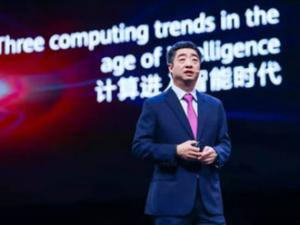 华为首次发布整体计算战略,推出全球最快AI训练集群Atlas 900