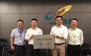 竹间智能与碧桂园签署合作协议   AI人机对话联合实验室挂牌亮相