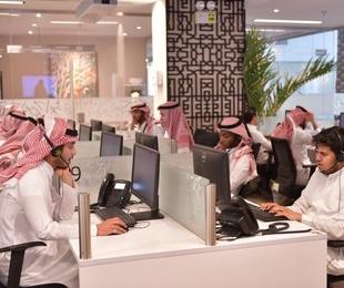 """沙特卫生部通过""""937呼叫中心..."""