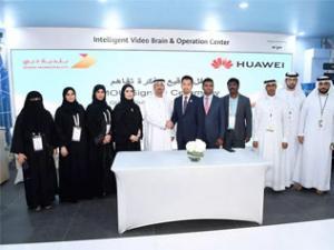Gitex 2019:迪拜将与华为合作开发智能服务