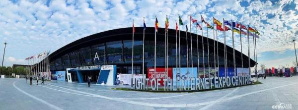 世界互联网大会6.0,远传智能交互体验引爆全场