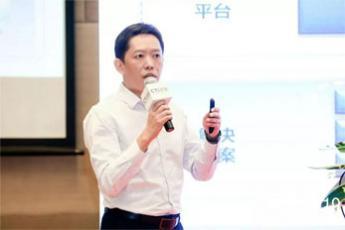 助力客服中心智能化,灵云AICC亮相中国客户体验创新大会