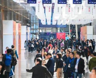 2019年中国国际信息通信展览会圆满闭幕