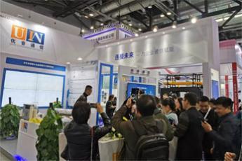 赋能2019,优音通信2019年中国国际信息通信展实力吸睛