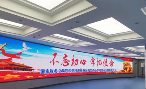 西安注册公司推动税收业务全方位、多维度、智能化发铺