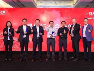 荣之联CEO闫国荣出席Hitachi Vantara2019中国论坛