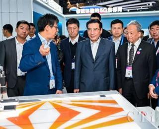 苗圩参观2019年中国国际信息通信展