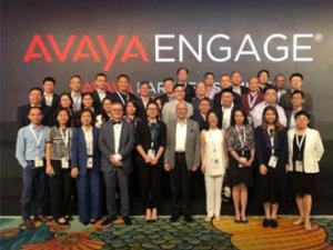 Avaya合作伙伴峰会:拥抱新事物,打通新道路