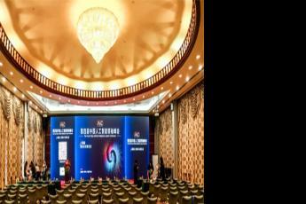 """标贝科技获第四届中国人工智能领袖峰会""""AIC标杆应用奖"""""""