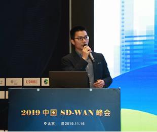 中国SD-WAN峰会|深信服打造...