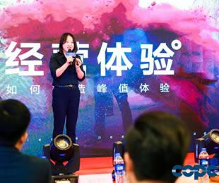 """COPC峰会演讲实录:达达京东""""..."""
