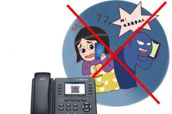 光荣上榜!飞音时代FIP11WL智能防诈骗固定电话