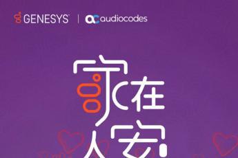 爱心传递丨Genesys与奥科联手 为客户提供免费座席服务!