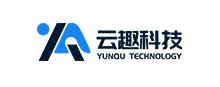 广州云趣信息科技有限公司