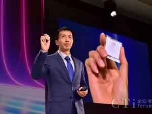 """华为发布""""5G最佳网络""""产品解决方案"""