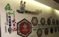 方位管廊应急通信系统为地下综合管廊提供专业的应急通信保障