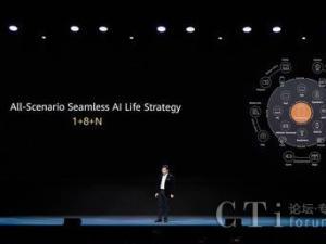 华为发布一系列全新5G产品 加快执行全场景无缝人工智能生活战略