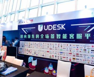 """Udesk的机器人""""战疫"""":2周14城100万人"""