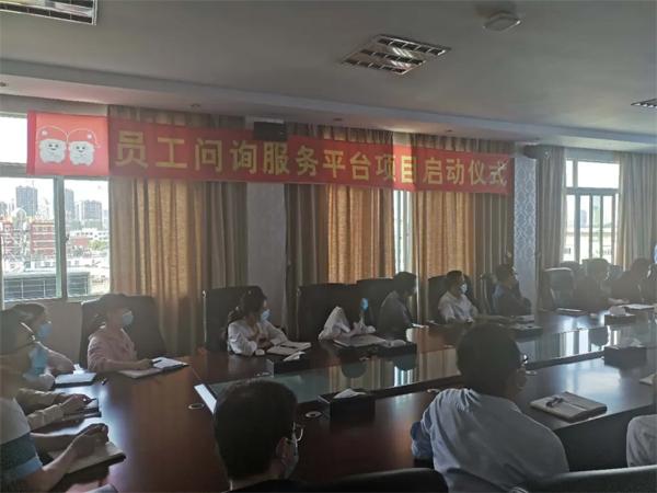 """江西双胞胎招聘_Udesk:中国500强双胞胎集团""""员工问询平台""""项目启动 - 国内 - CTI ..."""