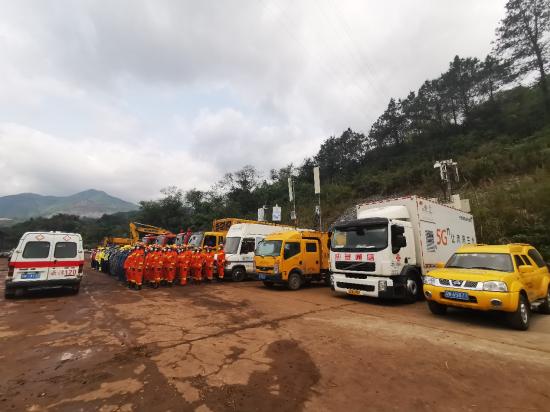 华平助力广东省铁路灾害应急处置