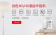 【新品发布】方位发布H系列新品:白色H3/H5酒店IP话机
