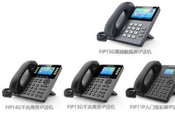 飞音时代将参展2020中国呼叫中心及企业通信大会