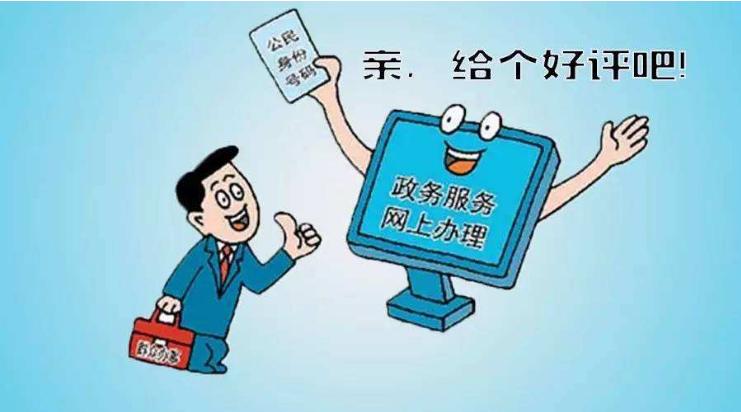 智慧政务电话热线系统优势