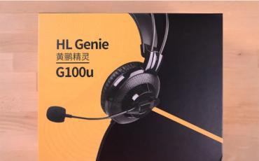 拾音降噪效果拔群 黄鹂精灵G100u降噪耳麦值得体验