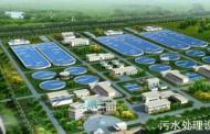 【客户案例】云翌为吉林石化污水处理厂升级指挥调度系统