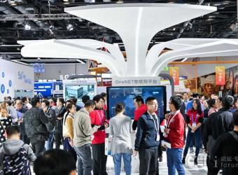 新基建、深融合,2020年中国国际...