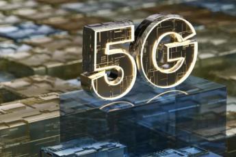 5G RCS的产品猜想