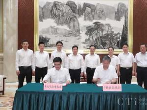 中兴通讯与广西壮族自治区政府签订5G战略合作框架协议