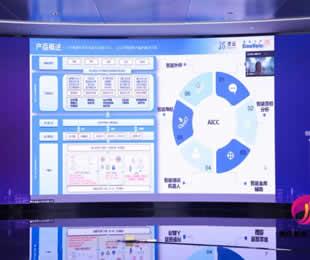 清华校友三创大赛全球总决赛在郑州举行,捷通华声灵云AICC荣获十强