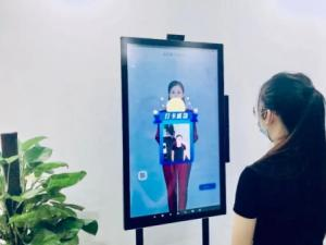 标贝科技:如何通过AI虚拟数字人提升企服和公共服务效率?
