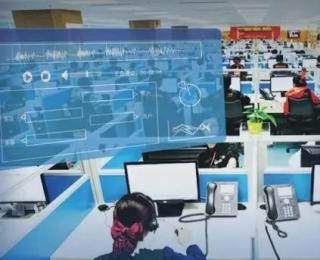 捷通华声灵云智能语音质检助力呼叫中心打造规范化服务