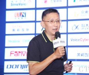 小i机器人销售副总裁吴季祥:...