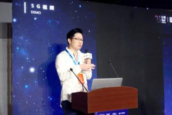 AIIA2020大会 | 远传科技5G智能交互产品新矩阵引关注
