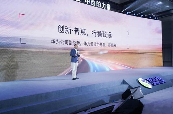 http://www.reviewcode.cn/jiagousheji/178944.html
