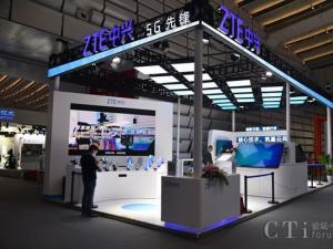 助力互联网创新发展,中兴通讯亮相2020年世界互联网大会
