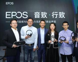 EPOS(音珀)携高端企业级耳机...