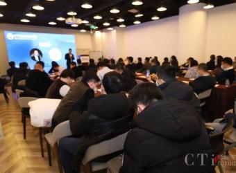 2020 CTI论坛行业应用及市场分析...