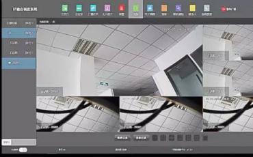 云翌IP广播对讲融合调度系统设计理念