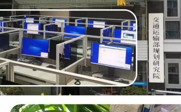 鼎信通达UC和IP话机助交通运输部研究院升级IP通讯系统