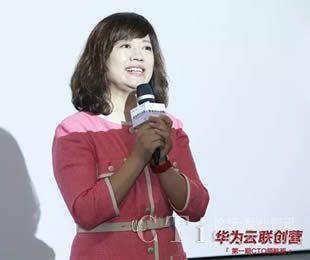华为云石冀琳:云重塑行业竞...