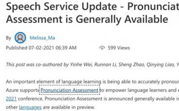 Azure语音服务现在能够评估人类说话发音