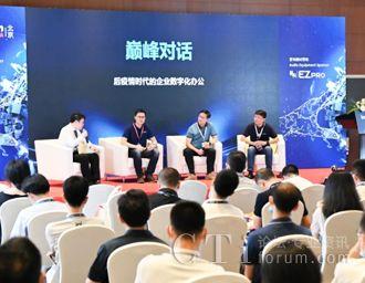 北京InfoComm China 2021圆满落幕!衷心感谢大家,我们明年北京再见!