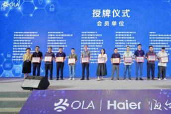 飞音时代正式加入OLA联盟,助力IoT生态发展