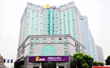 楼宇电话组网,光大银行信用卡中心选择Yeastar IPPBX