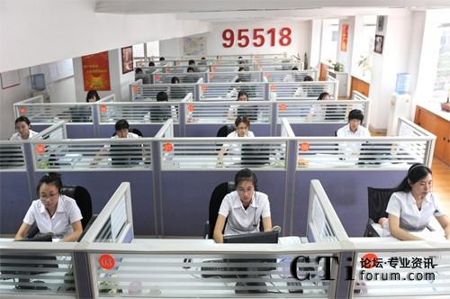 2011中国最佳呼叫中心参选企业图片